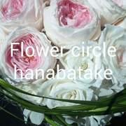 フラワーサークル*花畑*