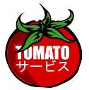 東大阪の鍵交換専門店‐カギ屋トマト