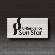 四日市のリノベ賃貸 U-Residence SunStar