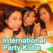 International Party Kobe 神戸大阪で国際交流