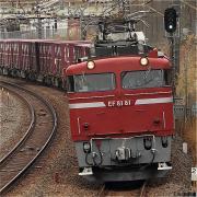 しろくま鉄道