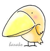 hanakoさんのプロフィール