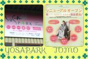 ☆YOSAPARK  TOMOのきまぐれ日記☆