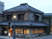 小樽大正硝子館のブログ
