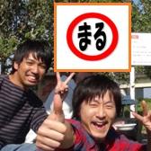 まるみた.comの動画ブログ