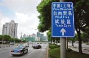 儲かる!中国株タイムズ+