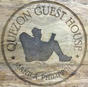 Quezon Guest Houseさんのプロフィール