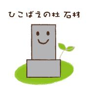 終活のブログ