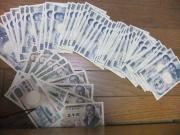 130万円借金返済計画