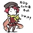 ROなCoCo壱ブログ-覚書