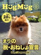 るんるんのブログ