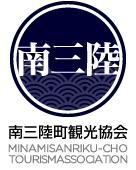 南三陸町観光協会公式スタッフブログ「みなブロ」