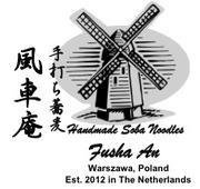 ワルシャワから手打ち蕎麦のご案内