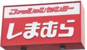 しまむら・パシオス☆購入品写真ブログ♪