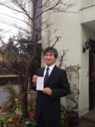 Sonobe Tomooさんのプロフィール