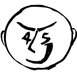 45歳から生き方探し(仮