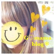 ☆*:.。. G♡3児mama♡diary .。.:*☆