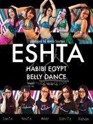 HabibiEgypt☆EshtaBLOG
