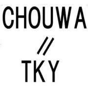 chouwa//tky