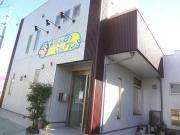 ダックペットサービス・若林店