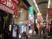 ボロイと言われた店の改造ぶろぐ。  by 大京クラブ
