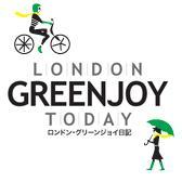 ロンドン発:エコでシンプルな生活