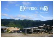 京都府綾部市の(有)BIG TREE FARMさんのプロフィール