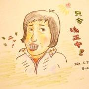 アラフォー女の顎変形症手術体験レポート
