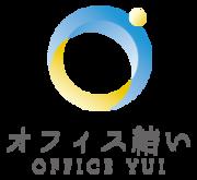 神戸の行政書士・社会保険労務士のブログ