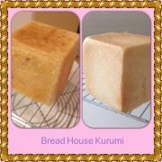 手ごねパン教室 Bread House Kurumi