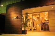 守谷 美容室 pachaのブログ