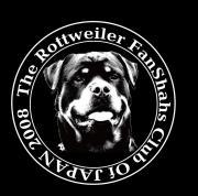 Rottie親父のブログ