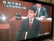 珠洲市議会議員 米田 幸助 ブログ