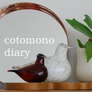 cotomono diary