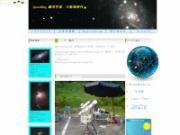 スペースブログ