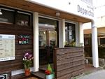 沖縄美容室*Deparcha*スタッフブログ