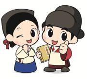 2013山清(サンチョン)世界伝統医薬エキスポ公式ブログ