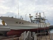 遊漁船 琉莉丸(るりまる)沖縄