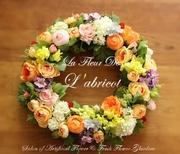 花のある暮らしwith L'abricot