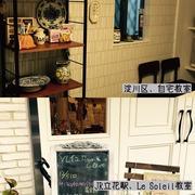 おうちぱんChez yumiパン教室