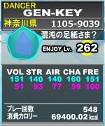 GEN-KEYの音ゲーLIFE