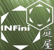 I'NFini -庭屋-