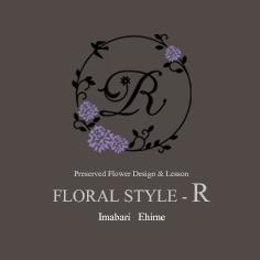 FLORAL STYLE - Rさんのプロフィール