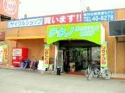 福岡県久留米市テクノリサイクルショップ買取&販売