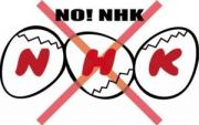 NHK受信料のことでお困りの方へ