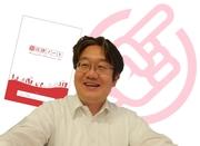 ノート先生 桂野智也さんのプロフィール