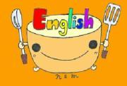 直見せんせいの子ども英語レッスンプラン