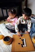 igoxの囲碁ブログ 囲碁の基本をマスターしよう!
