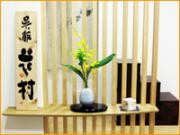 きものサロン花村のブログ