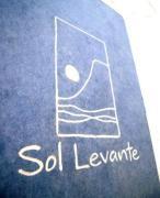 Sol Levante in宮古島 必死のぱっちな日々